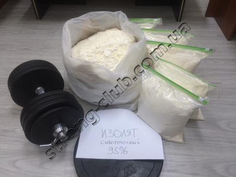 изолят сывороточный протеин