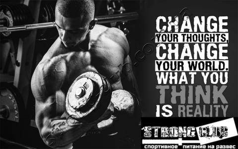 Как спорт питание помогает восстановить энергию после тренировки