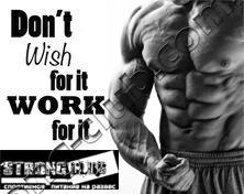 Набор мышечной массы со спортивным питанием